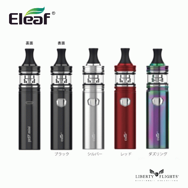 Eleaf IJUSTMINI Child Ploof