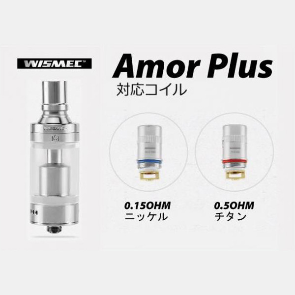 Armor Plus TC-Ni コイル 5PCS