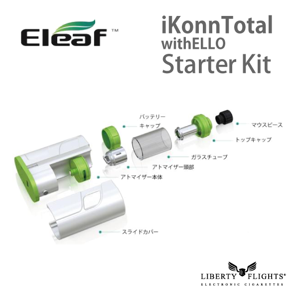 iKonnTotal with ELLOminiXL スターターキット + IMR18650