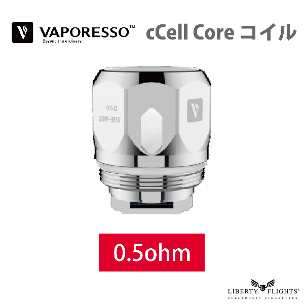 VAPORESSO GT cCell Core with0.5ohm(3pcs)