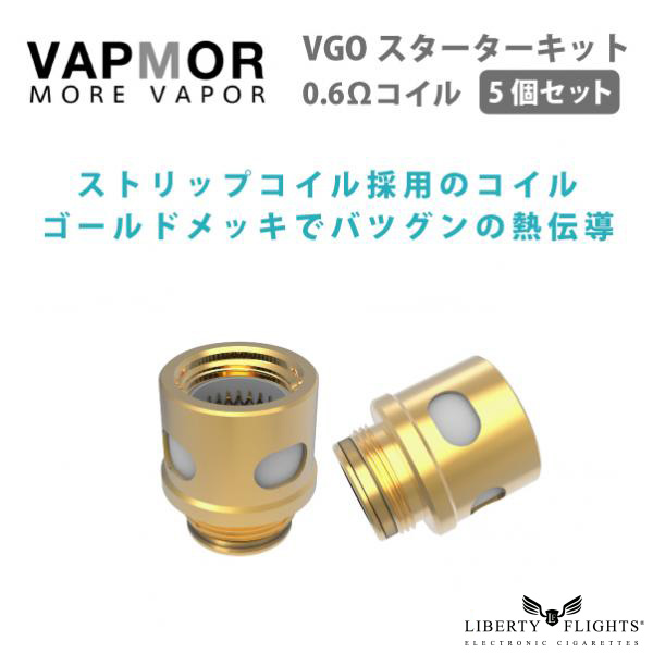 VAPMOR VMO MINI COIL 0.6ohm(5pcs)