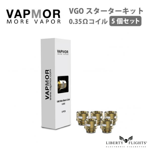 VAPMOR VMO MINI COIL 0.35ohm(5pcs)